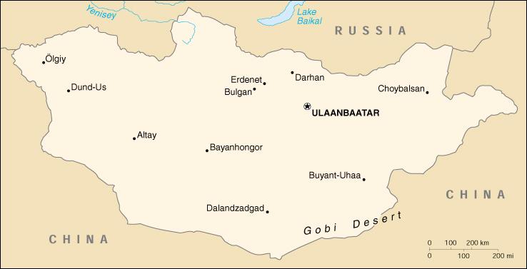 Cartina Siberia Russia.Consulate Of Mongolia In Indonesia
